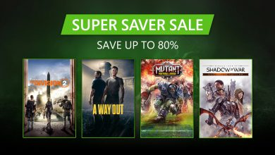 Photo of Super Saver Sale: Great Deals on Your Favorite Games